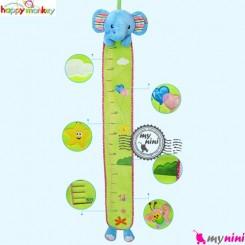 متر نوزاد و کودک عروسکی فیل هپی مانکی Happy monkey baby height measuring