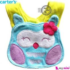 پیشبند عروسکی کارترز جغد Carter's teething bibs