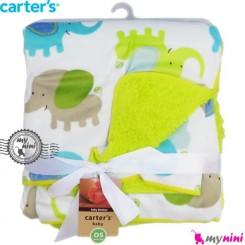 پتو کارترز دورپیچ سبز فیل Carter's baby fleece blanket