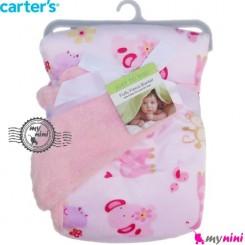 پتو کارترز دورپیچ صورتی فیل Carter's baby fleece blanket