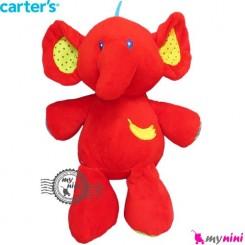 عروسک موزیکال نخ کش کارترز فیل قرمز Carter's musical plush toys