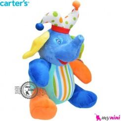 عروسک موزیکال نخ کش کارترز فیل آبی Carter's musical plush toys