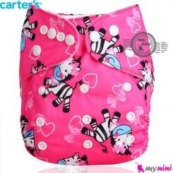 شورت آموزشی کارترز 3 لایه صورتی گورخر Carters reusable diaper