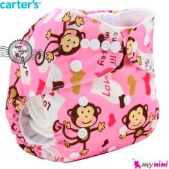 شورت آموزشی کارترز 3 لایه صورتی میمون Carters washable baby diaper