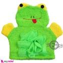 لیف عروسکی نوزاد و کودک قورباغه Baby Hand Puppet Bath Shower Wash Mitt