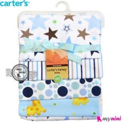 خشک کن و روانداز 4 عددی ستاره کارترز Carter's