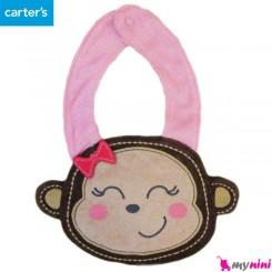 پیشبند عروسکی کارترز میمون دختر Carters newborn bib