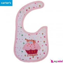 پیشبند پارچه ای کیک بچگانه کارترز Carter's