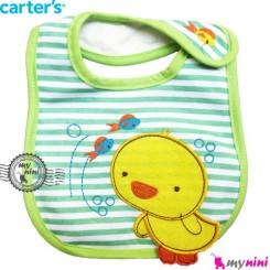 پیشبند کارترز پنبه ای سبز اردک Carters baby cotton bib
