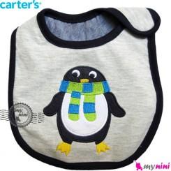 پیشبند کارترز پنبه ای پنگوئن سُرمه ای طوسی Carters baby cotton bib