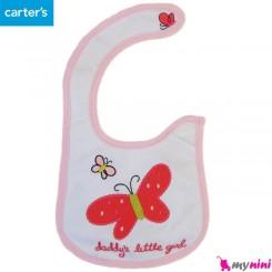 پیشبند پارچه ای پروانه کودک و نوزاد کارترز