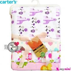 خشک کن کارترز نوزاد و کودک یاسی زرافه Carters baby dryer textile