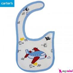 پیشبند نخی هواپیما نوزاد و کودک کارترز carter's bib