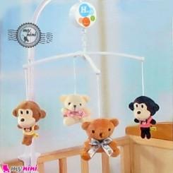 آویز تخت موزیکال پولیشی میمون Happy shaking bell
