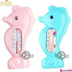 دماسنج اتاق و وان ریکانگ اسب دریایی Rikang baby thermometer