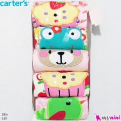 شلوار کارترز بچه 6 ماه Carter's baby pants