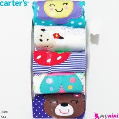 شلوار کارترز پنبه ای 24 ماه 5 عددی Carter's baby pants