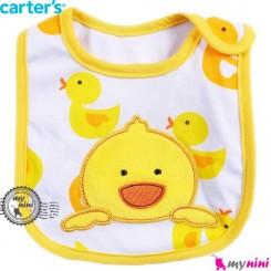 پیشبند کارترز نخی 3 لایه زرد اردک Carter's baby bibs