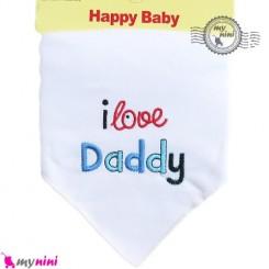 دستمال گردن نوزاد و کودک 2 لایه آی لاو Baby Triangle cotton bibs