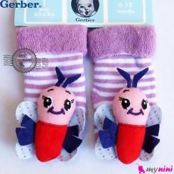 پاپوش مخمل جغجغه ای پروانه مارک گِربِر Gerber baby warm socks