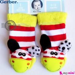 پاپوش مخمل جغجغه ای گورخر مارک گِربِر Gerber baby warm socks