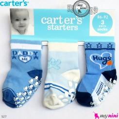 جوراب کارترز نوزاد و بچه Carter's baby socks