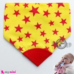 دستمال گردن دندانگیر دار 3 لایه زرد ستاره BABY chewable bib
