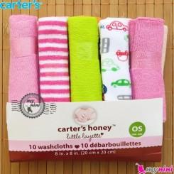 حوله دست نوزاد و کودک کارترز 10 عددی carters washcloths