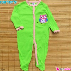 سرهمی کارترز پنبه ای سبز جغد 9 ماه Carter's baby bodysuit