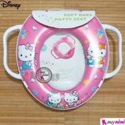 تبدیل توالت فرنگی کودک دکتر کارتونی Disney soft baby potty seat