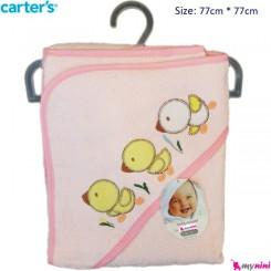 حوله کلاه دار نوزاد و کودک جوجه کارترز Carter's Towel