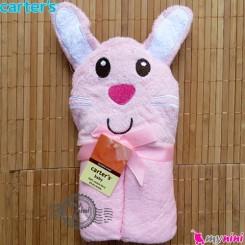 حوله کلاه دار کارترز نوزاد و کودک صورتی خرگوش Carter's hooded towel