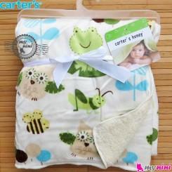 پتو کارترز کِرِم قورباغه Crters baby blanket