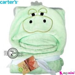 پتو کارترز کلاهدار سبز قورباغه carter's blanket