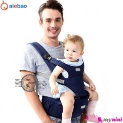 آغوشی صندلی دار کودک مارک آیی بائو Aiebao baby hip seat carrier