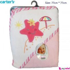 حوله کلاه دار نوزاد و کودک ستاره کارترز Carter's Towel