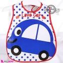 پیشبند نایلونی جیب دار ماشین آبی Baby waterproof bib