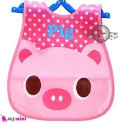 پیشبند نایلونی جیب دار صورتی خوک Baby waterproof bib