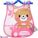 پیشبند نایلونی جیب دار صورتی خرس و ماشین Baby waterproof bib