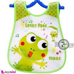 پیشبند نایلونی جیب دار سبز قورباغه Baby waterproof bib