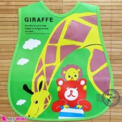 پیشبند نایلونی جیب دار سبز زرافه Baby waterproof bib