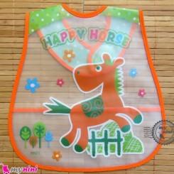پیشبند نایلونی جیب دار نارنجی اسب Baby waterproof bib
