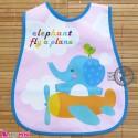 پیشبند نایلونی جیب دار فیل و هواپیما Baby waterproof bib