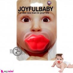 پستانک ارتودنسی لب ماتیکی Joyful Baby Pacifier