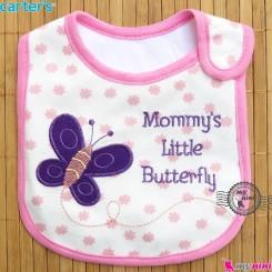 پیشبند کارترز پنبه ای 3 لایه صورتی گل و پروانه Carters baby cotton bib