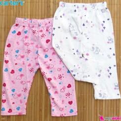 شلوار کارترز پنبه ای 2 عددی 3 تا 6 ماه Carter's baby pants