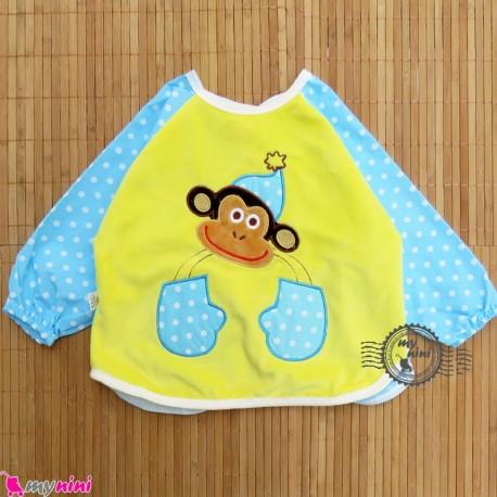 پیشبند لباسی مخمل ضدآب میمون آبی زرد Baby long sleeve waterproof bib