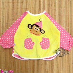 پیشبند لباسی مخمل ضدآب میمون صورتی زرد Baby long sleeve waterproof bib