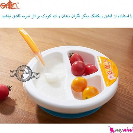قاشق سیلیکونی نوزاد و کودک ریکانگ Rikang Baby silicone spoon