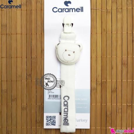 بند پستانک عروسکی کارامل ترکیه سفید نوک مدادی Caramell baby pacifier holder